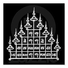 Tattoo Idea- on me, for my hubs Thai Art, Thai Thai, Thai Design, Thai Pattern, Tattoo Designs, Tattoo Ideas, Popular Tattoos, Custom Posters, Asian Art