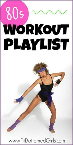 Embrace your inner 80s workout music superstar with this totally rad workout playlist!