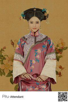 Folk Costume, Costumes, Ancient Beauty, Chinese Clothing, Oriental Fashion, Qing Dynasty, Princess Zelda, Disney Princess, Snow White