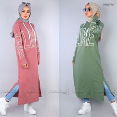 Image may contain: 2 people, people standing and text Hijab Style Dress, Casual Hijab Outfit, Hijab Chic, Casual Outfits, Cute Outfits, Abaya Fashion, Fashion Wear, Modest Fashion, Jogging