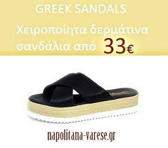 4edd85ee9b4 Flatform παντόφλες δερμάτινες από το Napolitana & Varese Shoes