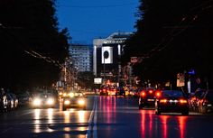 National Cultural Palace, Sofia, Bulgaria