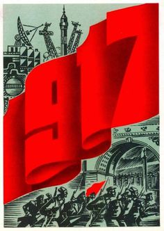Soviet propaganda poster dedicated to the Great October Socialist Revolution; Communist Propaganda, Propaganda Art, Soviet Art, Soviet Union, Peter Saville, Political Posters, Russian Revolution, Socialist Realism, Cool Posters