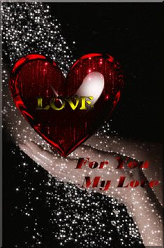 love you images Love Heart Images, I Love You Images, Love You Gif, Beautiful Rose Flowers, Flowers Gif, Beautiful Love Pictures, Beautiful Gif, Heart Wallpaper, Love Wallpaper