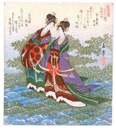 Art - Asian - Woodblock - Two water fairies
