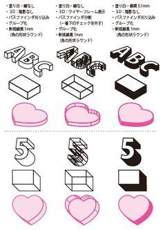 Web Design, Tool Design, Layout Design, Typo Logo Design, Typography Logo, Illustration Techniques, Japanese Graphic Design, Art Classroom, Design Tutorials
