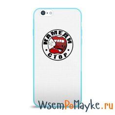 Чехол для Apple iPhone 6 силиконовый глянцевый Камеди стор 10 купить в интернет магазине WsemPoMayke.Ru http://wsempomayke.ru/product/case_silicone_gloss_apple_iphone_6_2015/1043866  Доставка по России курьером или почтой, оплата при получении. Посмотреть размеры и цену > http://wsempomayke.ru/product/case_silicone_gloss_apple_iphone_6_2015/1043866