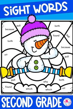 Second Grade Sight Words, Dolch Sight Words, Sight Word Practice, Second Grade Math, Third Grade, Word Family Activities, Free Activities For Kids, Math Activities, Kindergarten Worksheets