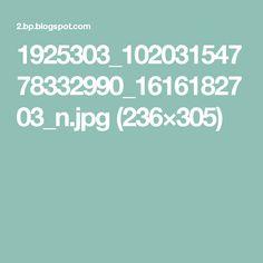 1925303_10203154778332990_1616182703_n.jpg (236×305)