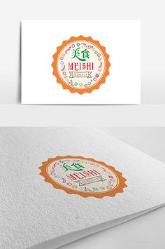 Creative food logo LOGO design#pikbest#templates Food Logo Design, Logo Food, Food Template, Templates, Creative Food, Free, Stencils, Vorlage, Models