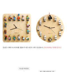 LEGO wood clock - 미니피규어를 진열하는 장식장 & 시계
