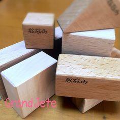 レーザー名入れ積み木 全ピースにお子様の名前をレーザー彫刻。