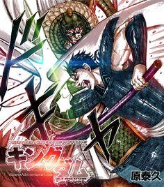 shin and gyou'un-manga kingdom by ahmedxadel on DeviantArt Artist At Work, Anime, Geek Stuff, Deviantart, Color, Warriors, Wallpapers, Superhero, Historia