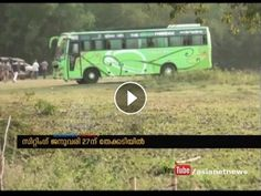 National Green Tribunal will check the complaints against Parking ground Construction at Anachal