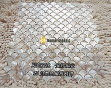 natural fish scale fan shape shell mother of pearl MOP mosaic tiles HMSM2003 kitchen shower backsplash bathroom wall floor tiles(China (Mainland))