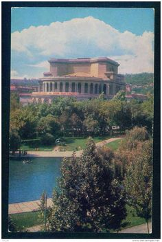 Yerevan / Erevan - THE SPENDIAROV OPERA AND BALLET THEATRE - Armenia Armenie 108