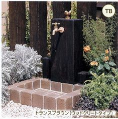 - ガーデンの新商材Nikko -不凍立水栓 Water Garden, Garden Pots, Broken Pot Garden, Creative Home, Garden Planning, Water Features, Garden Inspiration, Garden Landscaping, Outdoor Gardens