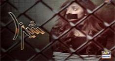 Shiza Episode 3 Ary Digital 25 March 2017