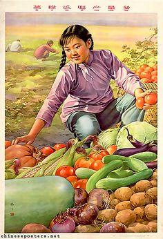 chinese propaganda poster, 1950s