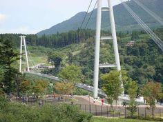九重町夢の大吊橋/大分県 otsuri bridge Oita, San Francisco Skyline, Japan, Landscape, Videos, Travel, Scenery, Viajes, Destinations
