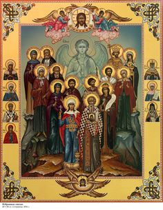 Избранные святые. писал Владимир Цыбин. 2016 г Christian Mysticism, Faith Of Our Fathers, 12 Tribes Of Israel, Russian Icons, Byzantine Icons, Early Christian, Icon Collection, Orthodox Icons, Sacred Art