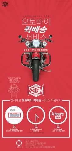 Love the #red dominating color, and the strong symmetry. Layout of the text is great.