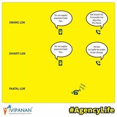 Ye kaun sa lok hai bhai sa'ab?!  #agencylife #DigitalMarketing