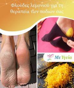 Φλούδες λεμονιού για τη θεραπεία των ποδιών σας   Τείνουμε να ξεχνάμε πόσο σκληρά δουλεύουν τα πόδια μας και συχνά αμελούμε να τους προσφέρουμε τη φροντίδα και την προσοχή που αξίζουν. Όλοι θα πρέπει να κάνουν #περισσότερα για τη φροντίδα του δέρματός τους προκειμένου να το διατηρούν υγιές και να #προλαμβάνονται οι μολύνσεις. Πόδια απαλά και με ωραία εμφάνιση σημαίνει τήρηση σωστής υγιεινής και. #ΦυσικέςΘεραπείες Herpes Remedies, Home Remedies, Natural Remedies, Genital Herpes, Cold Sore, Healthy Alternatives, Pain Relief, Body Care, Health Tips