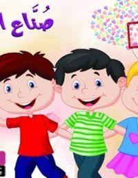 صور اشكال جميلة مفرغة للكتابة عليها للاطفال صور اطارات للاطفال بالعربي نتعلم Mario Characters Disney Characters Character