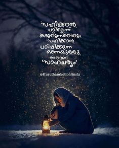 Image may contain: one or more people and text Alone Girl Quotes, Soul Quotes, Words Quotes, Qoutes, Good Morning Beautiful Quotes, Introvert Quotes, Malayalam Quotes, Boxing Quotes, Genius Quotes