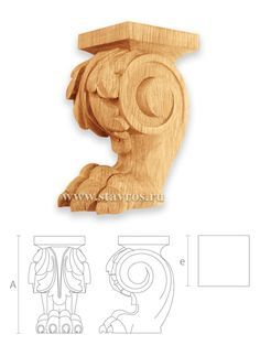 Unfinished carved furniture feet - wooden carved furniture parts Wood Carving Patterns, Carving Designs, Wooden Furniture Legs, Wood Worker, Wood Plans, Wood Sculpture, Wood Design, Wood Art, Wood Crafts