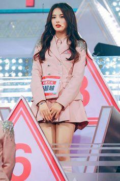 Produce 101, China Fashion, Pretty Girls, Korea, Kpop, Celebrities, Beauty, Korean Idols, Celebs