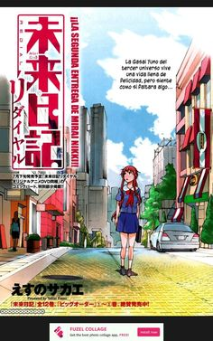 Mirai Nikki Radial / Manga