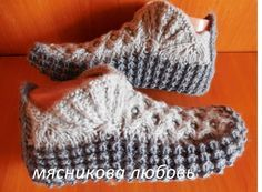 НОСКИ - Her Crochet Knitted Slippers, Crochet Slippers, Knit Crochet, Yoga Shoes, Over The Knee Boot Outfit, Knit Shoes, Poncho, Baby Boots, Knitting Socks