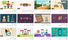 دليلك الالكتروني: أجمل وأرقى قناة على اليوتيوب بأبسط المقاطع الإسلام...