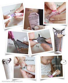 Finger puppet แบบง่ายๆ | BhoomPlay