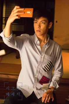"""Official Photo of T.O.P for """"The Secret Message"""" [PHOTO] - bigbangupdates"""