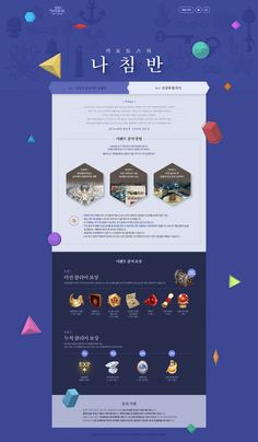 배경 이미지 Website Layout, Web Layout, Interactive Web Design, Event Banner, Promotional Design, Event Page, Wordpress Theme Design, Web Design Services, Page Design