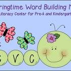 Help your students practice building CVC words by building CVC words with this cute little worm mat. Students will use the alphabet tiles to build...