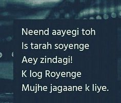 Na jaane kab Broken Love Quotes, Love Hurts Quotes, Stupid Quotes, Crazy Quotes, Hurt Quotes, All Quotes, Touching Words, Lines Quotes, Muslim Love Quotes