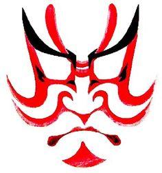 Kabuki Theatre   Heroic Kumadori Paint Japanese Drawings, Japanese Artwork, Cool Face Paint, Yin Yang Tattoos, Art Asiatique, Japanese Quilts, Maquillage Halloween, Irezumi, Graphic Design Posters