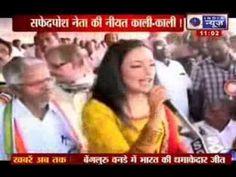 Actor Shweta Menon alleges molestation, Congress MP denies charge - India News