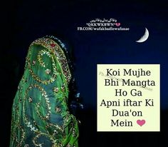 Mujhe to mil gayi Eid Quotes, Rock Quotes, Muslim Quotes, Girly Quotes, Funny Quotes, Qoutes, Prayer For Husband, Husband Quotes, Secret Love Quotes