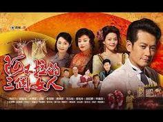 阿不拉的三個女人 第11集 The King of Drama Ep 11 Eng Sub Full Episode Online