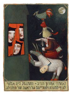 Grimm Tales/The Musicians of Bremen  OfraAmit on Etsy