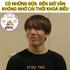 Funny Blogs, Bts Funny Moments, Funny Photos, Tao, Army, In This Moment, Fanny Pics, Gi Joe, Military