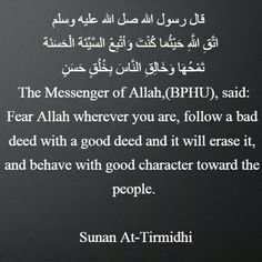 Follow a bad deed with a good one and it will erase it