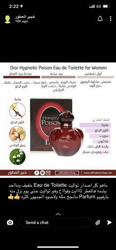 Dior Hypnotic Poison, Perfume, Eau De Toilette, Fragrance