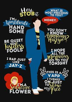 Read Bts cartooned WP from the story Kpop wallpapers (COMPLETE) by with 116 reads. Bts Suga, Bts Bangtan Boy, K Pop, I Need U Bts, Chibi Bts, Bts Lyric, T Shirt Designs, Bts Quotes, Bts Lockscreen
