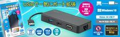 Princeton USB3.0 ドッキングステーションミニ PUD-DOCM -  最大3台のマルチディスプレイ表示を実現しWindows/Mac環境に対応 パソコンのUSBポー...